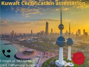 certificate-attestation-kuwait